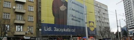 Скеле на бул. МакедонияMakedonia str.