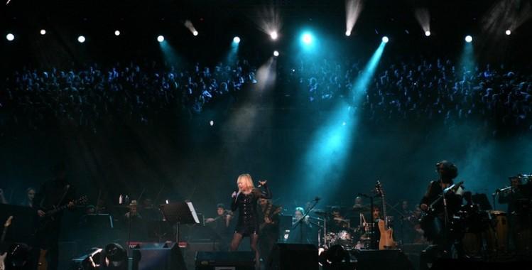 Концерт на Лили Иванова, 2012