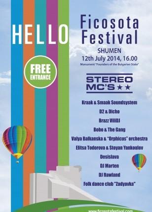 Hello! Ficosota Festival, 2014Hello! Ficosota Festival, 2014